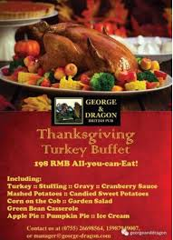 thanksgiving dinner buffet at george at george