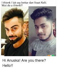 U Of L Memes - 25 best memes about anuska anuska memes