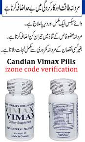 buy vimax in islamabad karachi lahore pakistan 03009791333