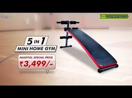 Total Sports America Bench 5 In 1 Mini Home Gym Youtube