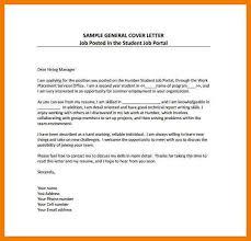 6 simple sample cover letter for job application mbta online