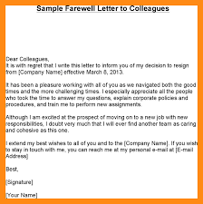 10 example of farewell letter actor resumed