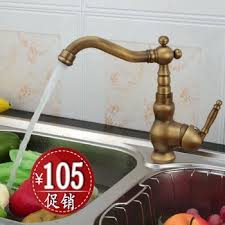 Antique Faucet Parts Cheap Antique Faucet Parts Find Antique Faucet Parts Deals On