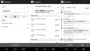 Shinagawa Station Map Japan Mobile Tech Google Maps Adds Bus Support In Japan