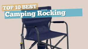 Gci Outdoor Pico Arm Chair Camping Rocking Chair Top 10 Best Sellers 2017 Youtube