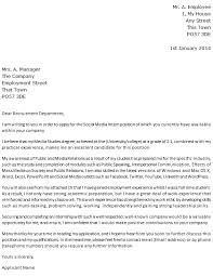 media relations cover letter 28 images best relations cover