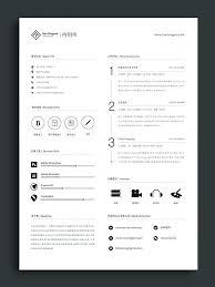 adobe resume template adobe resume template simple free indesign collaborativenation