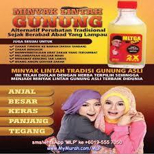 minyak lintah untuk membesarkan saiz 2x power 11street malaysia