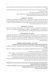 changement de bureau 26 elégant décor association loi 1901 changement bureau