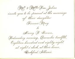 Registry Cards For Wedding Invitations Cash Wedding Registry Wording Hug Gift Registry Or Wishing Well