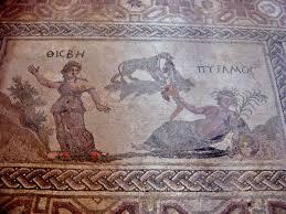 Mosaique Del Sur File Paphos Pyrame Et Thisbé Jpg Wikimedia Commons