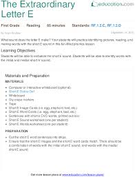 the extraordinary letter e lesson plan education com