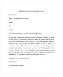 recommendation letter for larissa paschynself recommendation