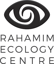 Garden Centre Logo The Garden U2014 Rahamim Ecology Centre