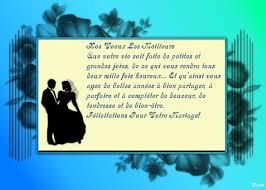 poeme felicitation mariage mes cartes felicitations de mariage creationsy