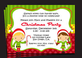 E Card Invites Christmas Party Invitation Printable Or Printed With Free