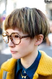Cute Pixie Cut Round Glasses U0026 Didizizi Mustard Coat In Harajuku