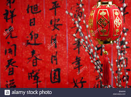 new year traditional decorations new year decoration traditional lantern and siverbud