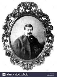 gruppo campari campari gaspare 1828 1882 italian businessman portrait stock