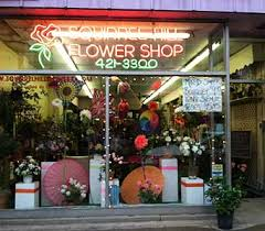 flower delivery pittsburgh about squirrel hill flower shop pittsburgh pa florist