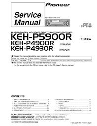 pioneer keh p4900r keh p4930r keh p5900r