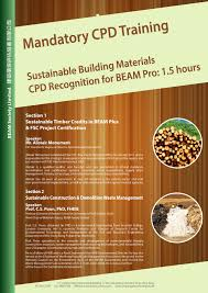 beam online training portal