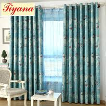Drapes World Popular Drapes For Sale Buy Cheap Drapes For Sale Lots From China