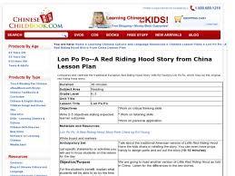 lon po po red riding hood story china lesson plan