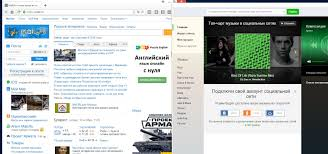 remove amigo browser from windows uninstall guide