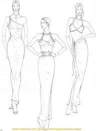 Draping Designs Fashion Design Fashion Design Joshua Nava Arts