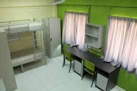 accommodation u2013 multimedia university