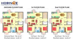 three story home plans baby nursery three story floor plans three story house plans
