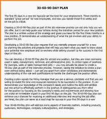 30 60 90 business plan30 60 90 day plan 30 60 90 day plan