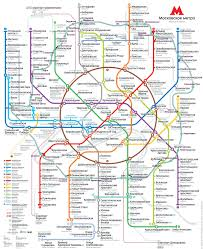 Metro Moscow Map Pdf by Index Of Metro Station