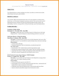 Resume Objective Call Center 12 Resume Objective Statement Examples Bird Drawing Easy