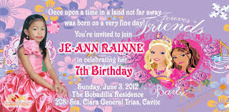 Birthday Invitation Card Maker Jomz Graphics Center Making Complicated U2026simple Your Online