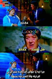 Xnxx Meme - home facebook