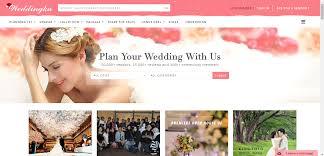 wedding vendor websites top 10 indonesia wedding websites you must the wedding vow