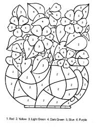 Color By Disney Beautiful Peacock Coloring Pages For Teens Adults Flowers