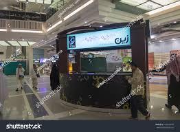 meccajun 8zain telecommunication booth inside abraj stock photo