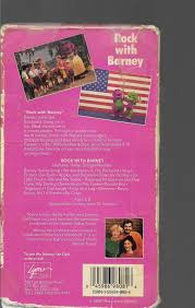 barney rock with barney vhs what u0027s it worth