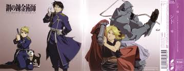 fullmetal alchemist fullmetal alchemist brotherhood ed single uso mp3 download