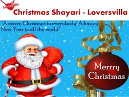 christmas shayari merry chrismas shayari xmas shayari loversvilla