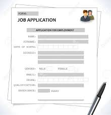 application form resume resume for your job application