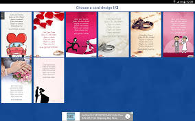 Invitation Card Maker Software Make A Wedding Cards Android Apps On Google Play