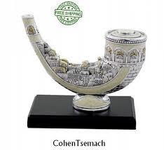 shofar store 46 best ebay store cohen tsemach images on israel
