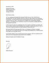 volunteer resignation letter sample free online resume builder
