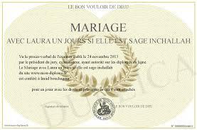 inchallah un mariage si dieu le veut rencontre mariage