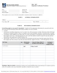 verification worksheet 1718 1718 v4 verification worksheet also