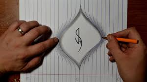 drawing torn lined paper cool easy trick art youtube